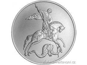 3956 stribrna mince sv jiri 2010