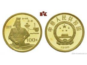 3995 zlata mince cinsky 150 juan proof 2008