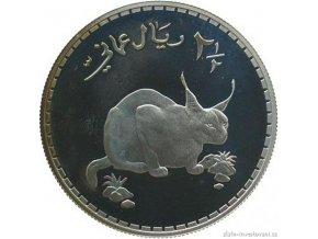 4448 stribrna mince oman 1977 karakal