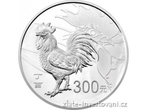 5240 stribrna mince rok kohouta 2017 cina proof 1 kg