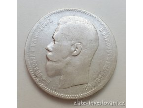 6167 stribrny 1 rubl mikulas ii 1896 ag 1 oz