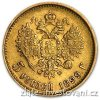 3386 1 zlata mince rusky petirubl car nikolaj ii 1900