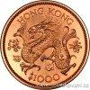 Zlatá mince lunární série Honkong-rok Draka 1976 1/2 Oz