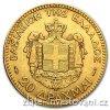 5081 1 zlata mince 20 drachem 1884 george i