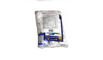 Náhradní náplň pro lékárničku nástěnnou NL ZM 20-20 osob