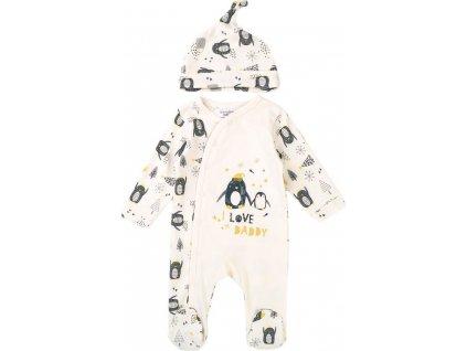 Overal kojenecký bavlněný s čepicí, Minoti, Hug 6, béžová