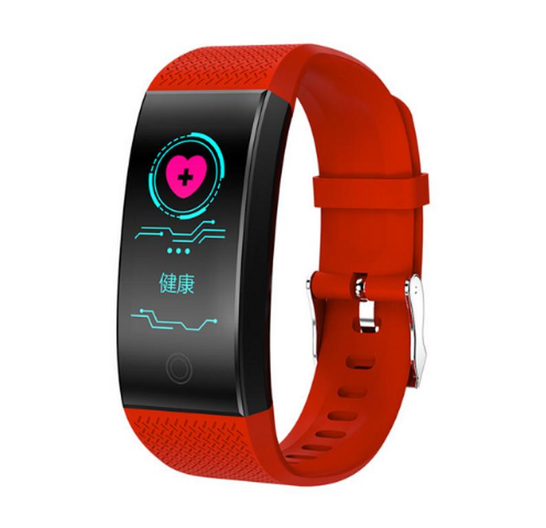 Ziskoun Voděodolný fitness náramek QW18 s barevným displejem- 4 barvy  SMW00029 Barva  Červená bd176dd5ba5
