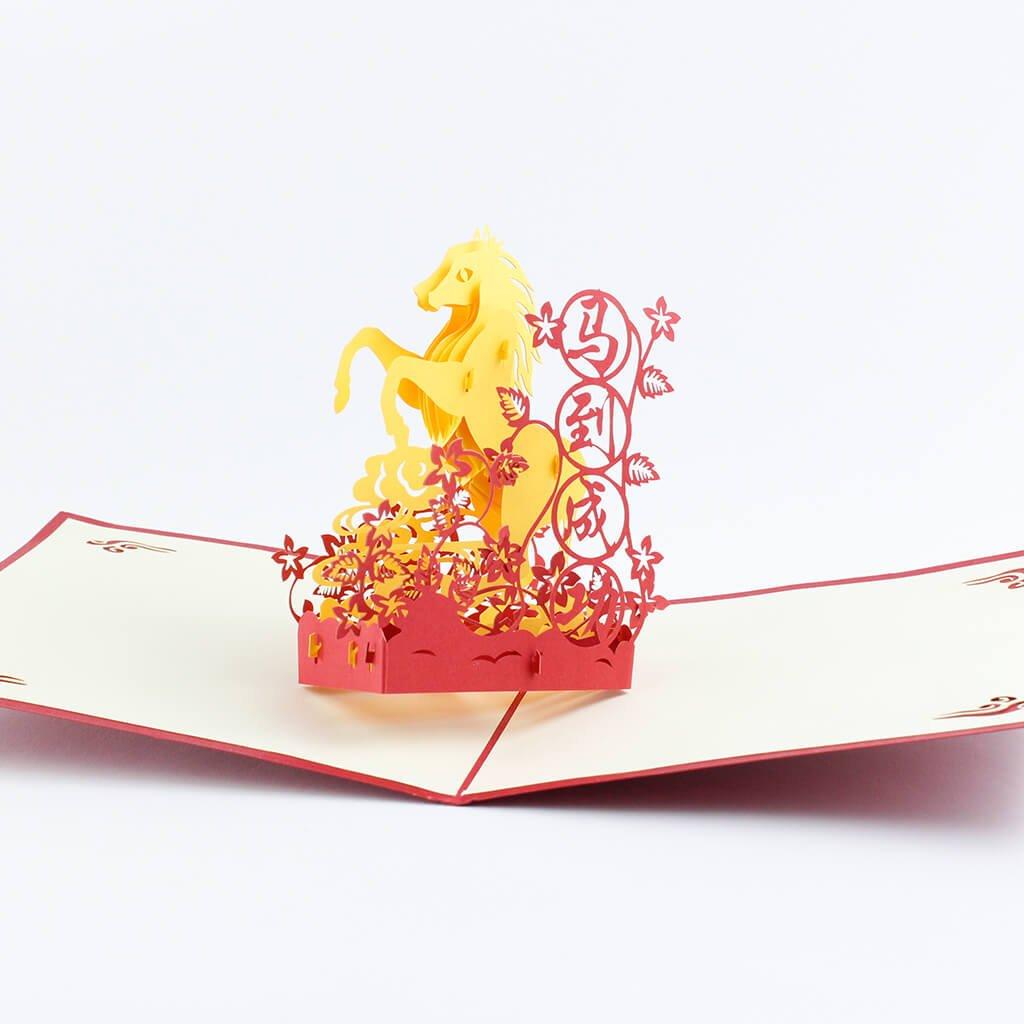 3D přání Čínský horoskop kůň