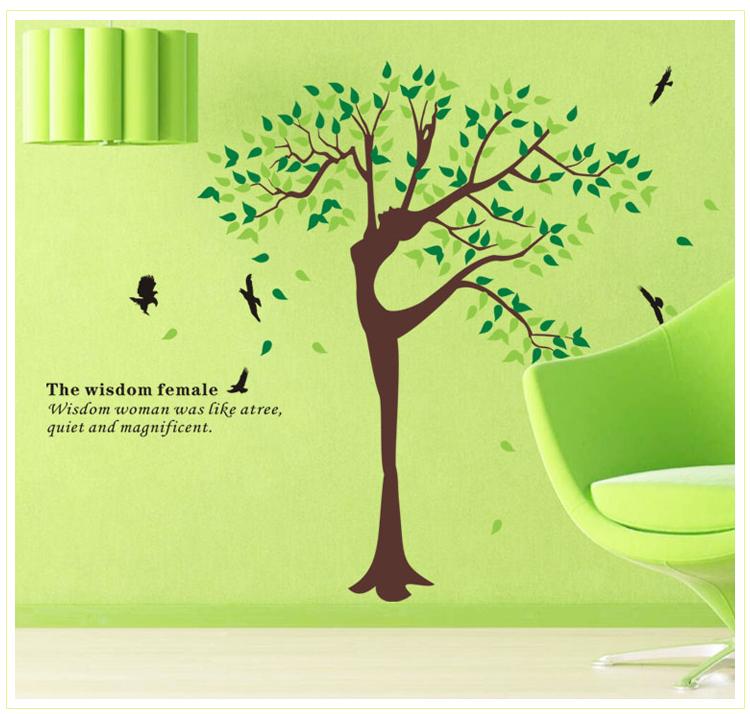 Živá Zeď Samolepka Tančící strom 230 x 180 cm