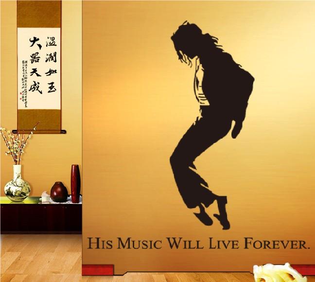 Živá Zeď Samolepka Michael Jackson %%140 x 150 cm