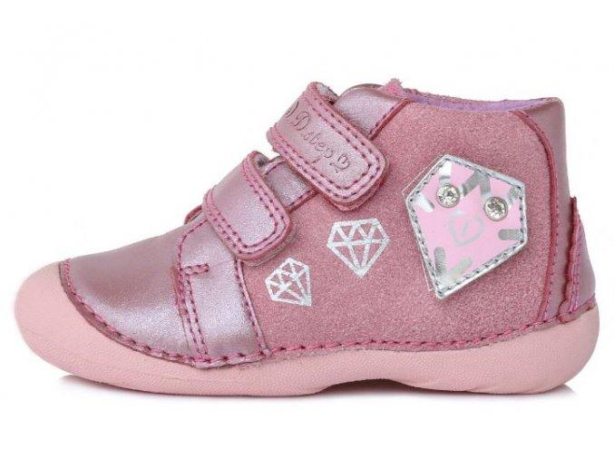 DDstep 015-173 pink