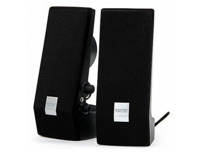 camac speaker gb 858