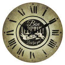 Nástěnné hodiny BON APPETIT Ø 30