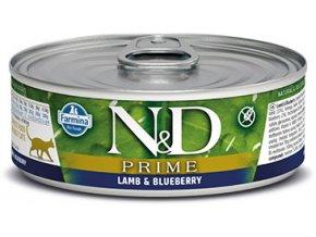nd lamb blueberry 80g