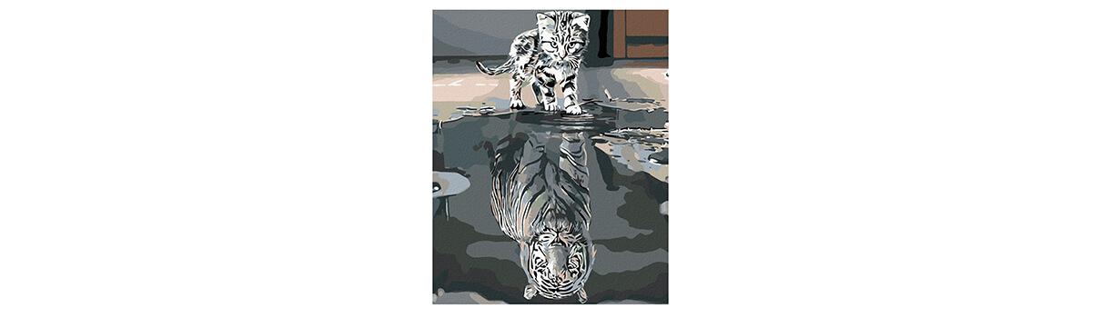 kocka-a-tygr