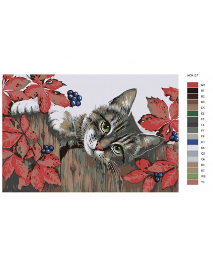 Malowanie po numerach - Kotek na płocie jesienią